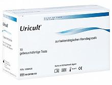 Uricult Urineintauch-Nährböden CLED-Agar / MacConkey-Agar, 10 Stück