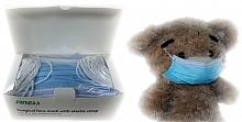 Mundschutz Finess Typ IIR Ohrschlaufe, blau, Pack. mit 50 Stück