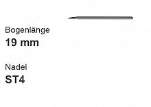 ETHIBOND EXCEL GRUEN GEFL 18540G ST4 USP5-0, 0,45cm Pack. a 12 Stk.